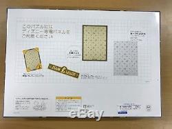 1000 Piece Jigsaw puzzle Kingdom Hearts Organization XIII