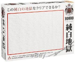 Beverly Micro Pure White Hell Jigsaw Puzzle (1000 Piece)