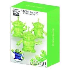 Crystal Gallery 3D Puzzle Disney Pixar Space Aliens Hanayama 51 pieces