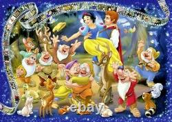 Disney Snow White Collector's Edition 1000 Piece Puzzle FREE SHIPPING