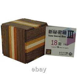 Japanese New Secret Opening Box III 18 step