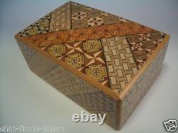 Japanese Wooden Puzzle Box Large 10 Steps Himitsu Bako Secret Tric Japan Himitu