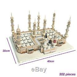 Masjid Masjidal Madinah an-Nabawi Mosque 3D Puzzle Kids Eid Islamic Ramadan Toy