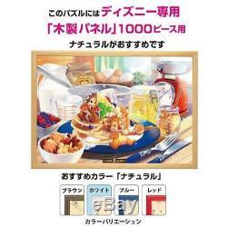 New Disney 1000 piece jigsaw puzzle Ama 51x73.5cm pure white F/S from Japan