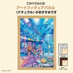 New Disney 1000 piece jigsaw puzzle Night Aquarium F/S from Japan