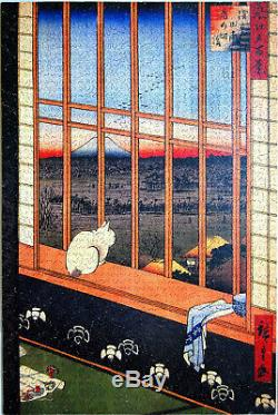 New Hand Cut Wooden Japanese Hiroshige 1251-piece Jigsaw Puzzle in plywood box