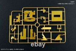 Pre-order Bandai Spirits Yu-Gi-Oh Millennium Puzzle Plastic model No Instruction