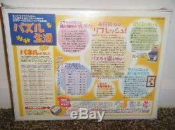 RARE Epoch 2004 Japanese SHIDARE-ZAKURA Cherry Tree 1000 Piece Puzzle Sealed