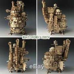 Studio Ghibli Howl's Moving Castle ki-gu-mi Howl's Castle 3D puzzle