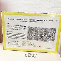 TAKASHI MURAKAMI jigsaw puzzle Kaikai Kiki Doraemon Exhibition Tokyo 2017 Ltd