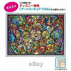 Tenyo 2000 pieces Jigsaw Puzzle Disney All-star Stained Glass