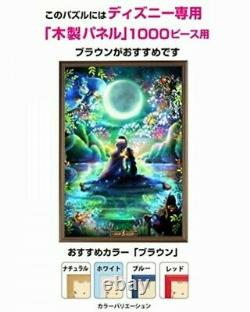 Tenyo Jigsaw Puzzle D-1000-028 Disney Aladdin 1000 Pieces 4905823940280
