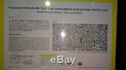 The Doraemon Exhibition Tokyo Takashi Murakami 2017 limited jigsaw puzzle