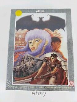 Vintage Berserk Anime/Manga Series Jigsaw Puzzle 500 pcs 38x53 cm Yanoman Japan