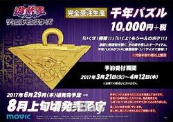 Yu-Gi-Oh! Duel Monsters Millennium Puzzle